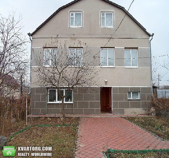 продам дом Винница, ул.Ілика 98б - Фото 3