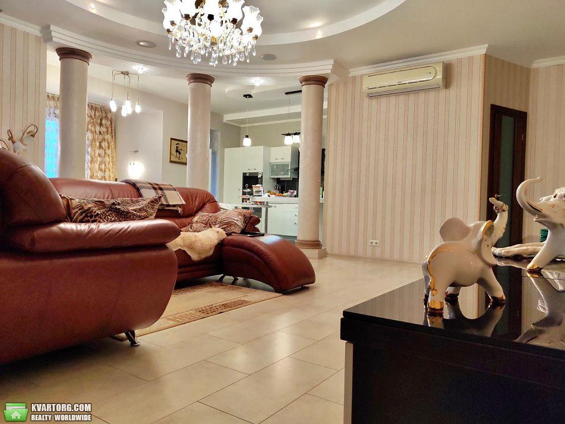 продам 3-комнатную квартиру Днепропетровск, ул. Пушкина - Фото 2