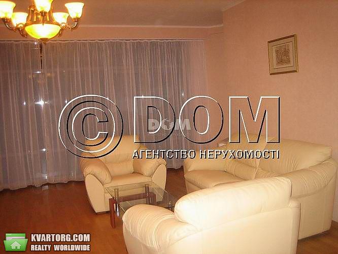 продам 4-комнатную квартиру Киев, ул. Большая Васильковская 72 - Фото 1