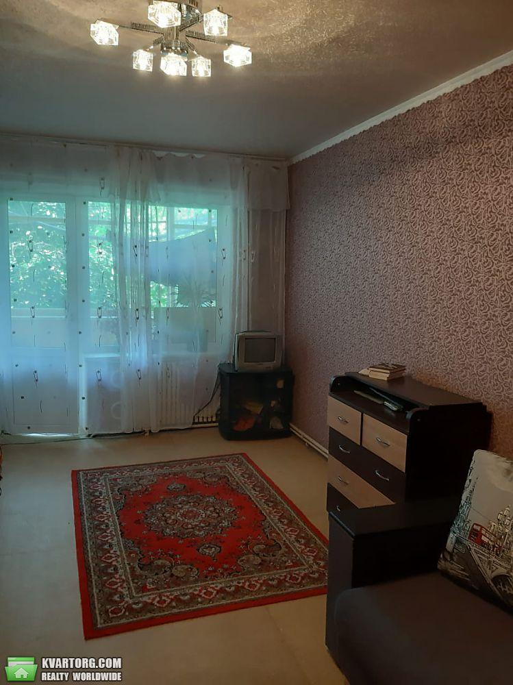 продам 3-комнатную квартиру Харьков, ул.Берминводы - Фото 1
