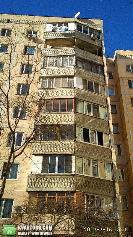 продам 3-комнатную квартиру Одесса, ул.Ак. Глушка 5-б - Фото 2