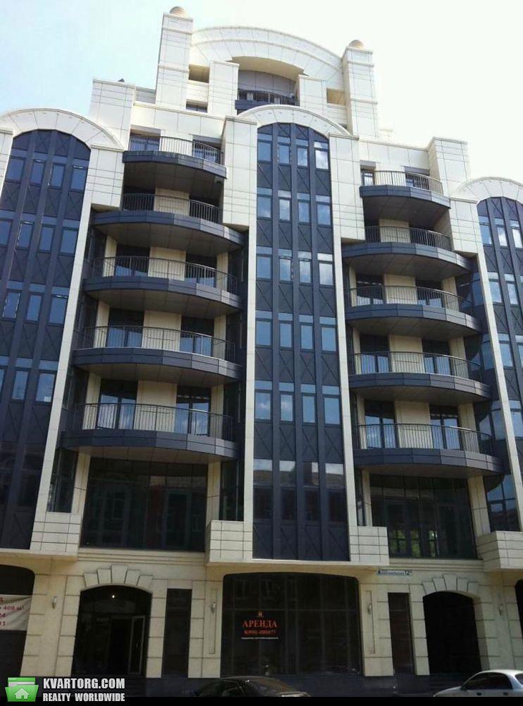 продам 2-комнатную квартиру Днепропетровск, ул.Комсомольская 12д - Фото 3