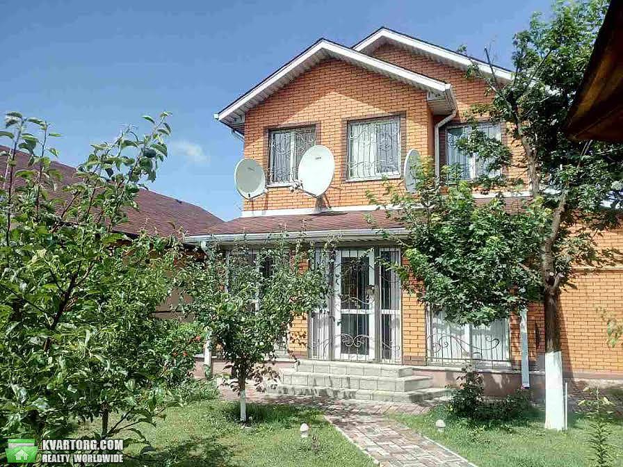 продам дом Днепропетровск, ул.Золотые ключи - Фото 1