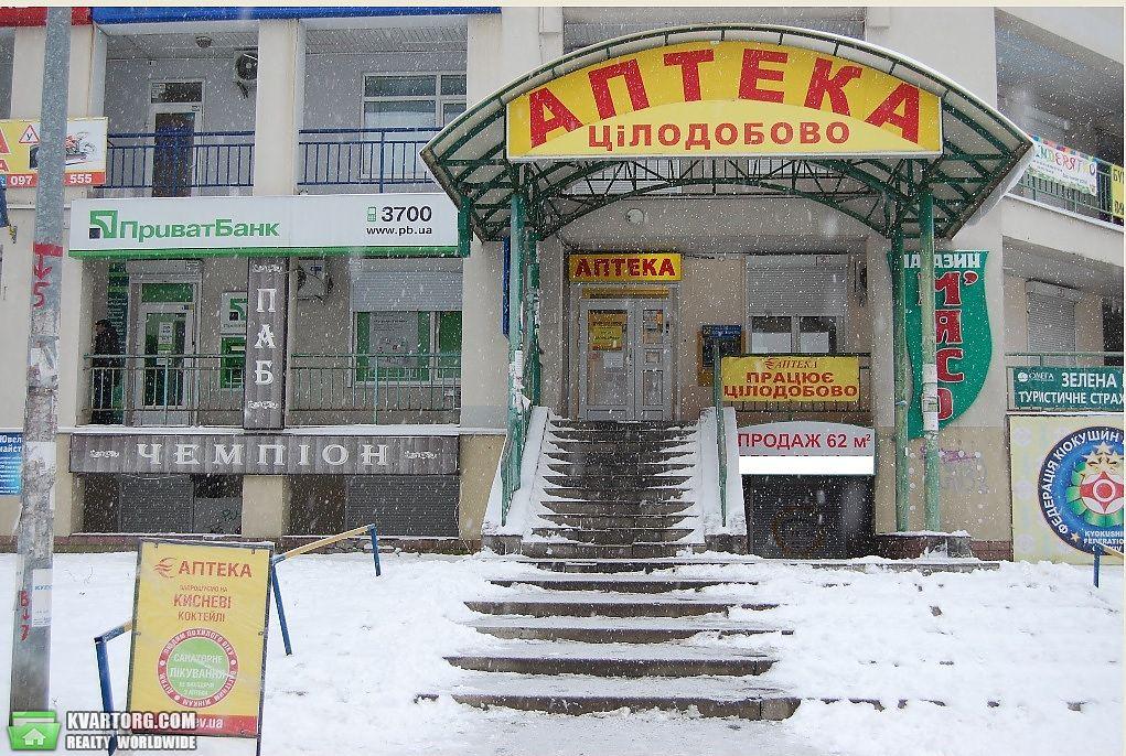 продам нежилой фонд Киев, ул.Радунская - Фото 1