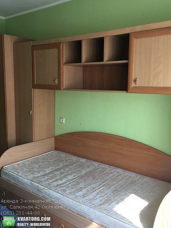 сдам 3-комнатную квартиру Киев, ул. Салютная 42 - Фото 4