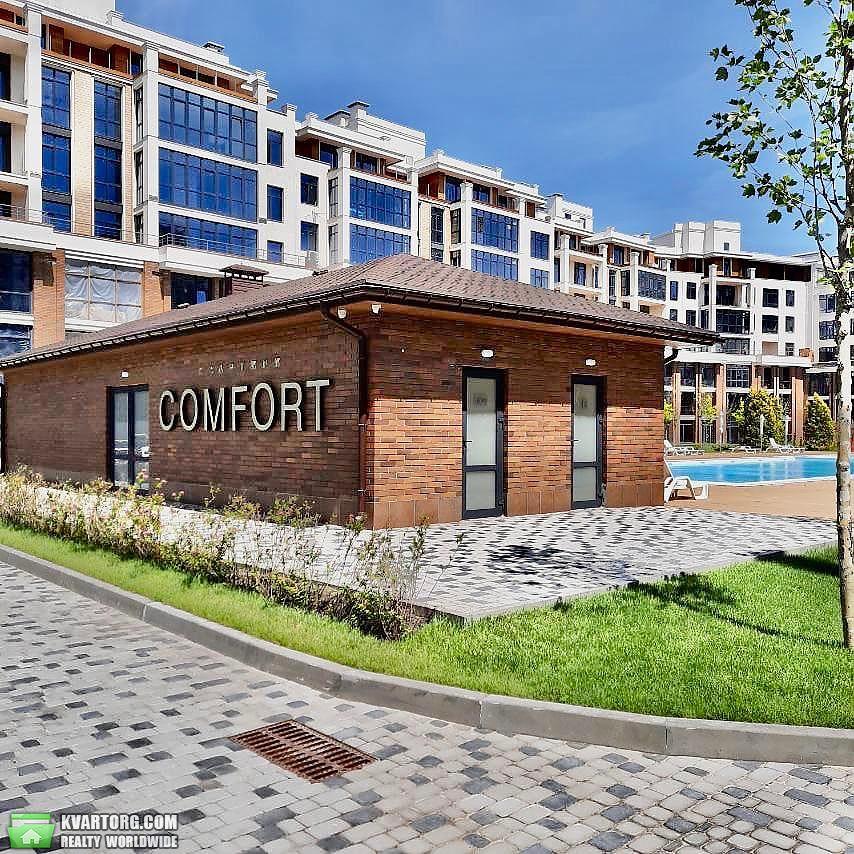 продам 4-комнатную квартиру Днепропетровск, ул.Подолинского 31к - Фото 1