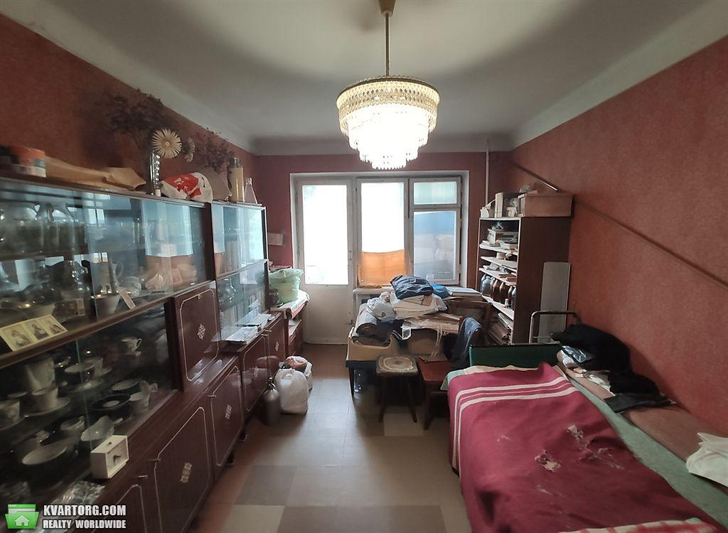 продам 2-комнатную квартиру Днепропетровск, ул.янтарная 79а - Фото 3