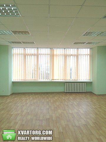 сдам офис Харьков, ул.Молочная - Фото 2