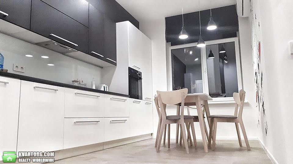 продам 4-комнатную квартиру Днепропетровск, ул. Жуковского - Фото 1