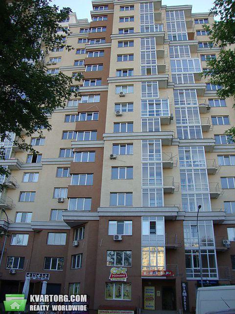 продам 4-комнатную квартиру Вишневое, ул. Европейская пл 31а - Фото 1