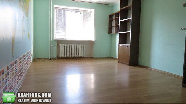 продам 3-комнатную квартиру. Киев, ул. Ревуцкого 5. Цена: 75000$  (ID 2240238) - Фото 1
