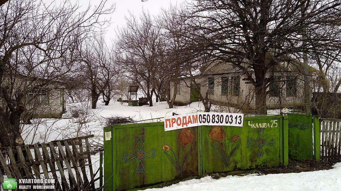 продам дом. Днепропетровск, ул.село Могилев . Цена: 6000$  (ID 2163592) - Фото 1
