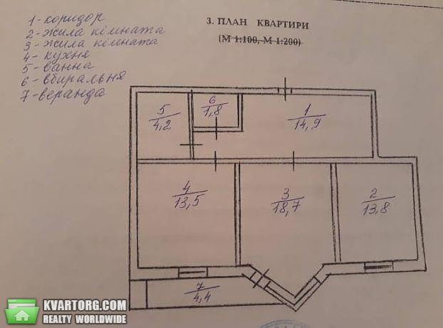 продам 2-комнатную квартиру. Киев, ул. Харьковское шоссе 152. Цена: 70000$  (ID 2227362) - Фото 4