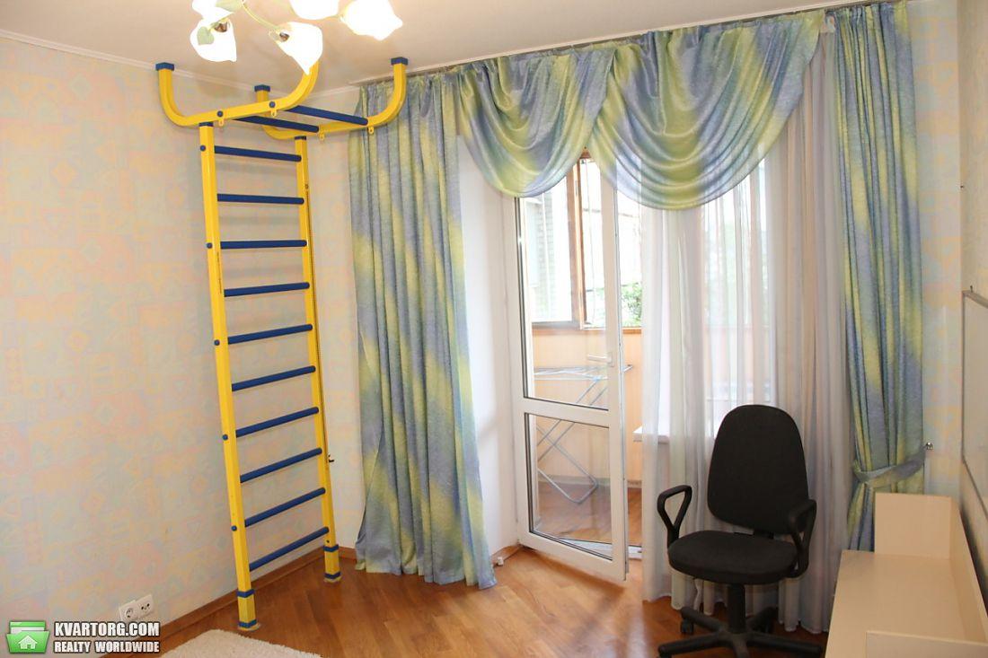 продам 3-комнатную квартиру Днепропетровск, ул.Звездный бул - Фото 1