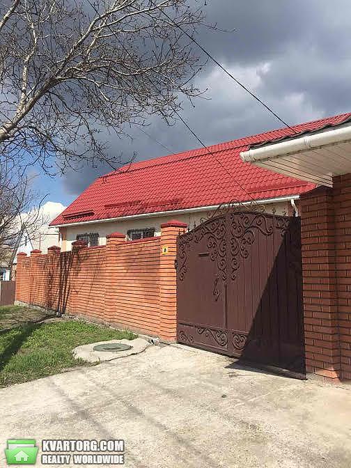 продам дом Днепропетровск, ул.Антарктическая - Фото 3