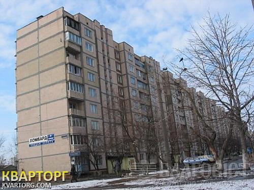 продам 3-комнатную квартиру Киев, ул. Героев Днепра