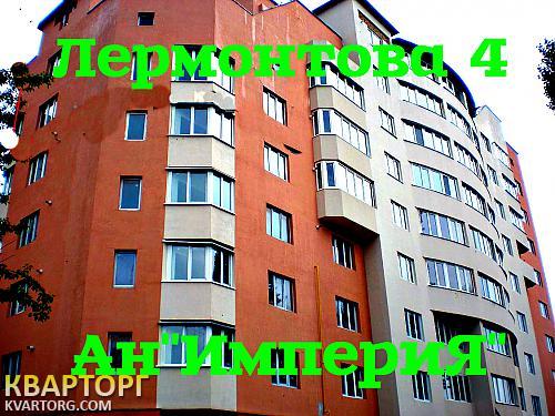 продам 2-комнатную квартиру Киевская обл., ул.Лермонтова 4 - Фото 2