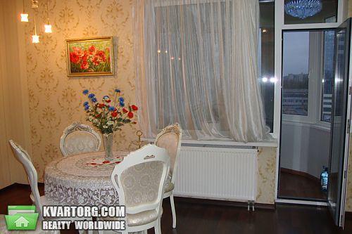 продам 2-комнатную квартиру Днепропетровск, ул.карла маркса - Фото 4