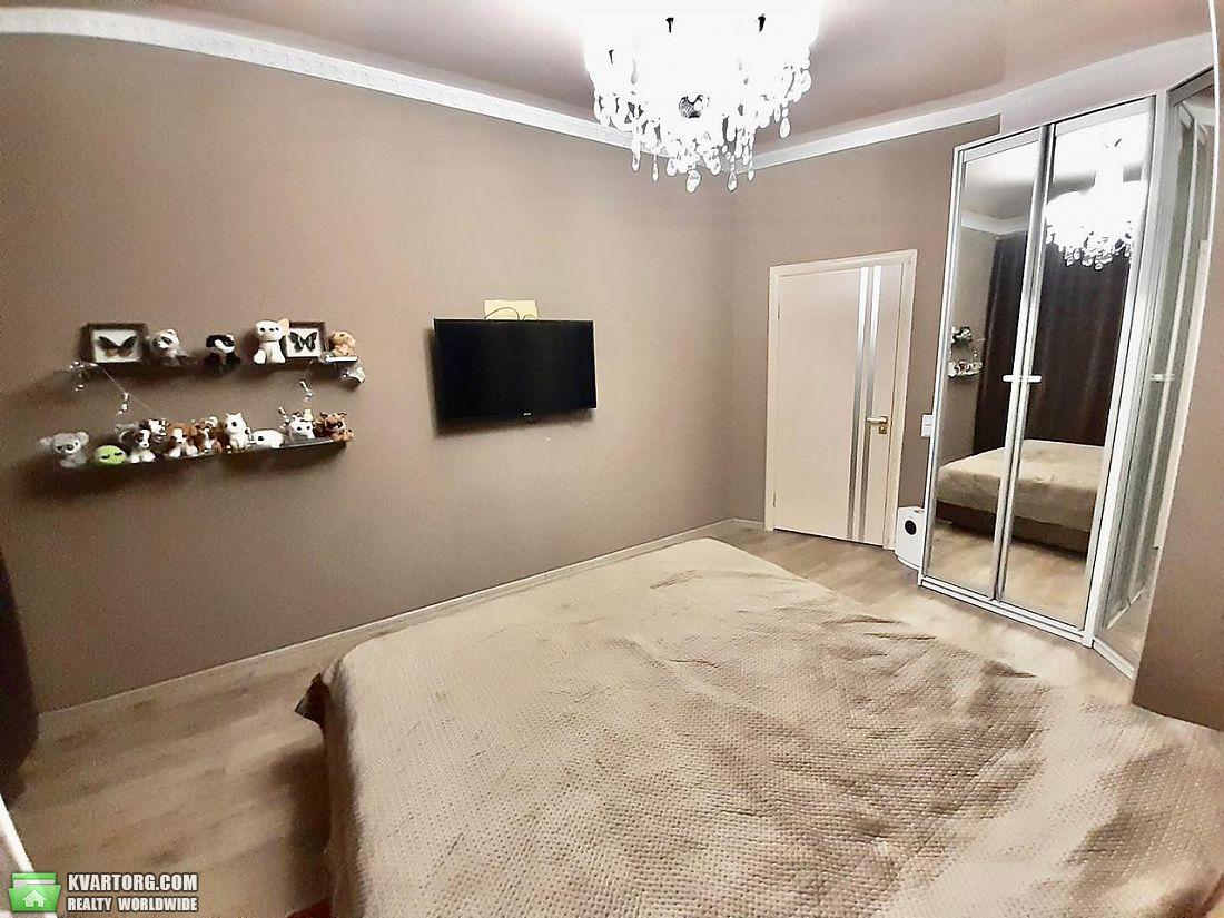 продам 3-комнатную квартиру Днепропетровск, ул.Миронова 11 - Фото 1