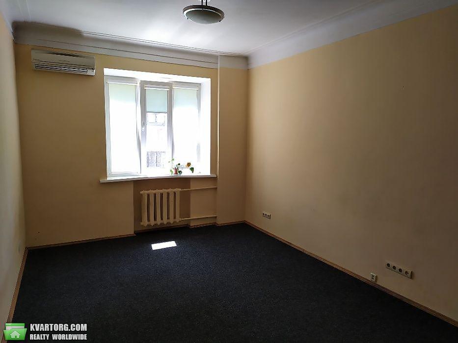 продам 2-комнатную квартиру Киев, ул. Багговутовская 30 - Фото 1