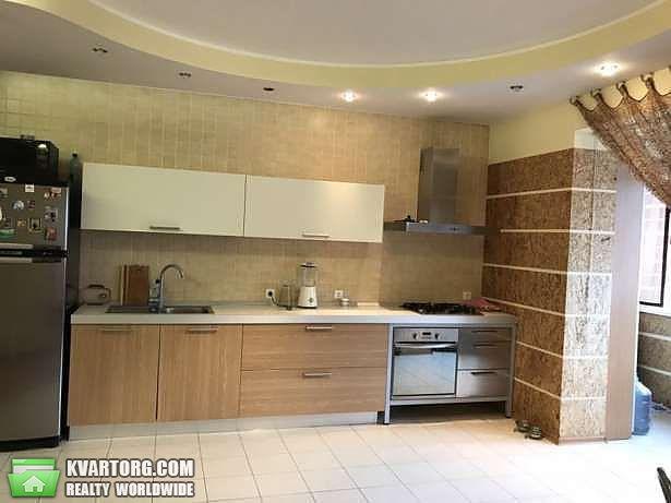 продам 3-комнатную квартиру Днепропетровск, ул.Екатериненский бульвар - Фото 2