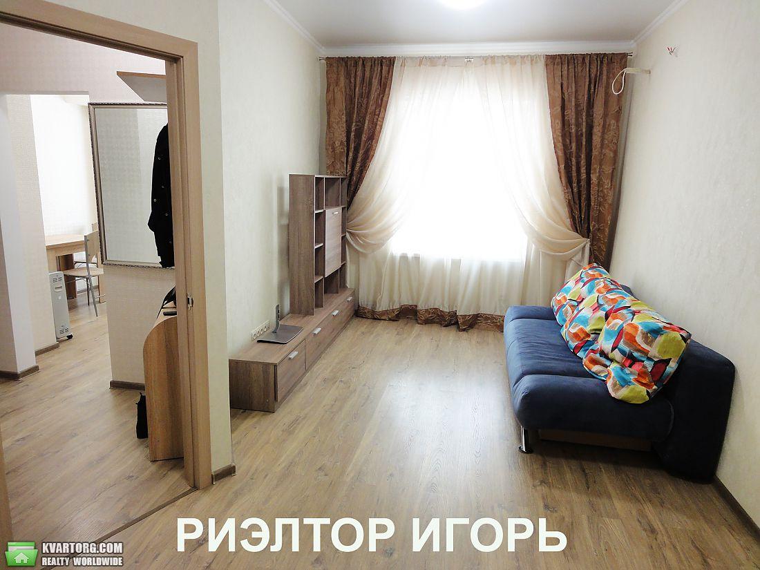сдам 2-комнатную квартиру. Одесса, ул.Александровский проспект 3. Цена: 450$  (ID 2085938) - Фото 1