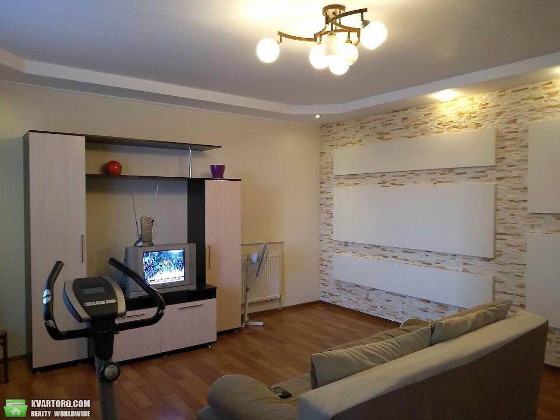 продам 3-комнатную квартиру Днепропетровск, ул.Кедрина - Фото 5