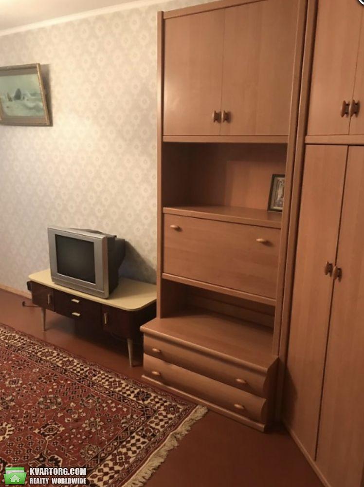 сдам 3-комнатную квартиру Харьков, ул.тракторостроителей - Фото 1