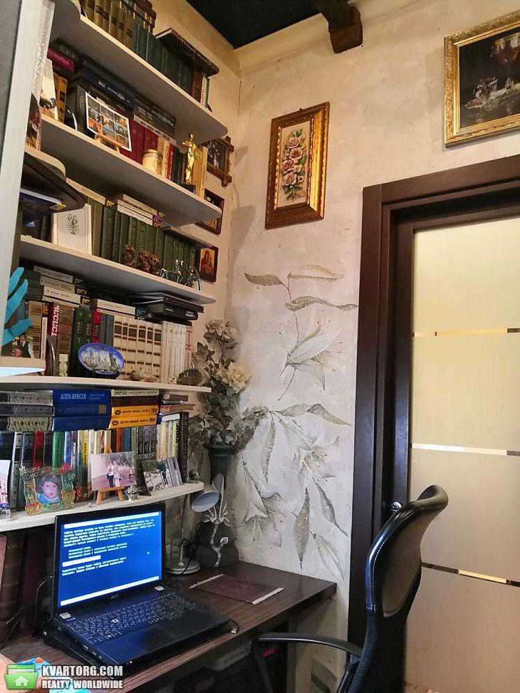 продам 3-комнатную квартиру Днепропетровск, ул.Писаржевского - Фото 3