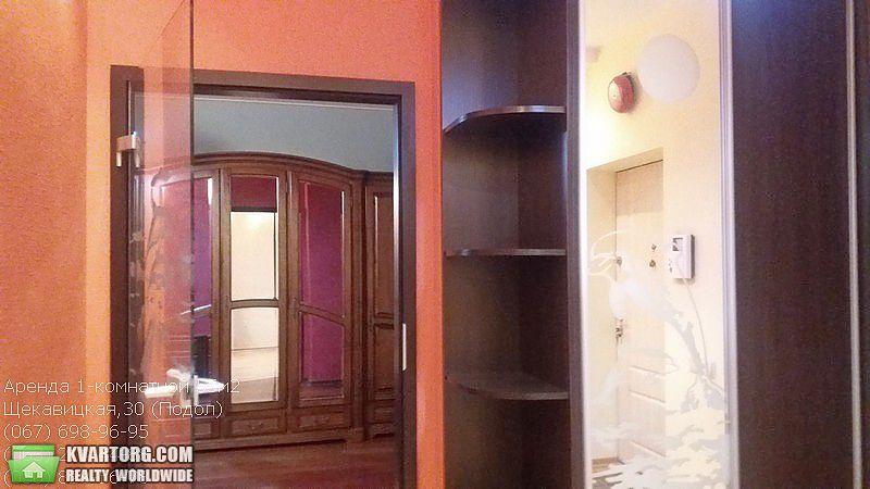 сдам 1-комнатную квартиру Киев, ул. Щекавицкая 30 - Фото 9
