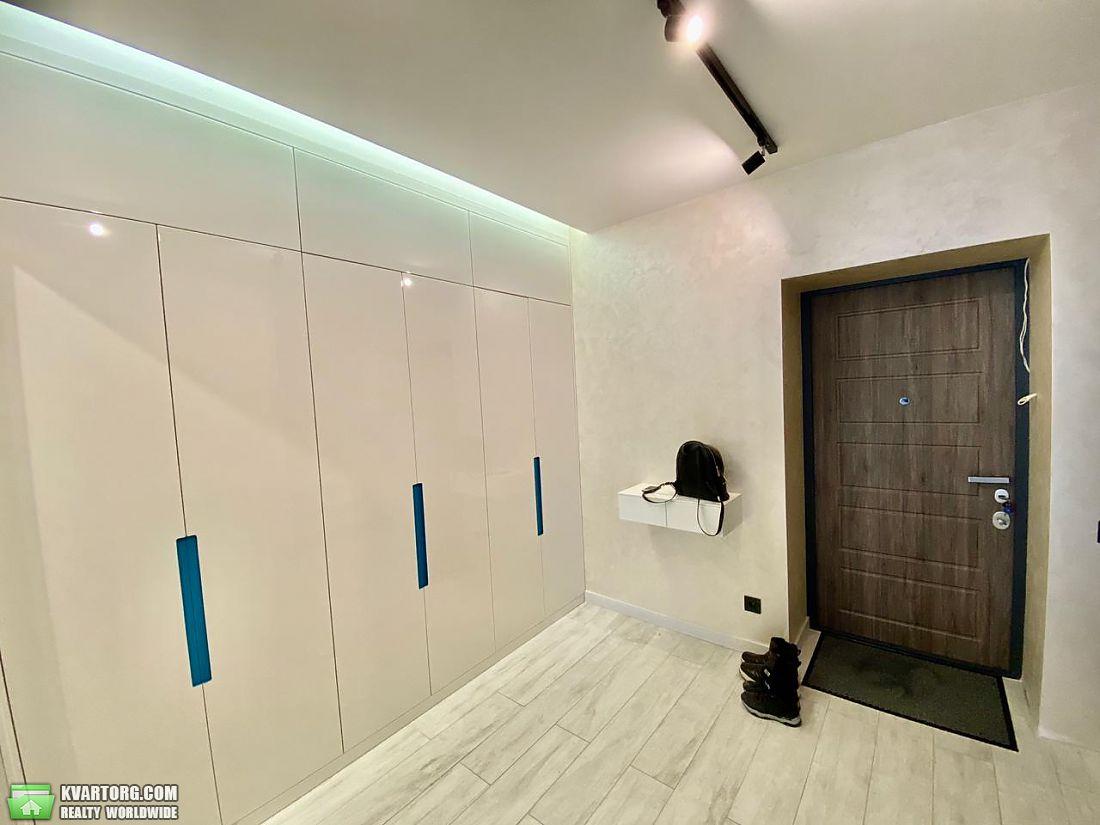 продам 5-комнатную квартиру Днепропетровск, ул.Жуковского 001 - Фото 2