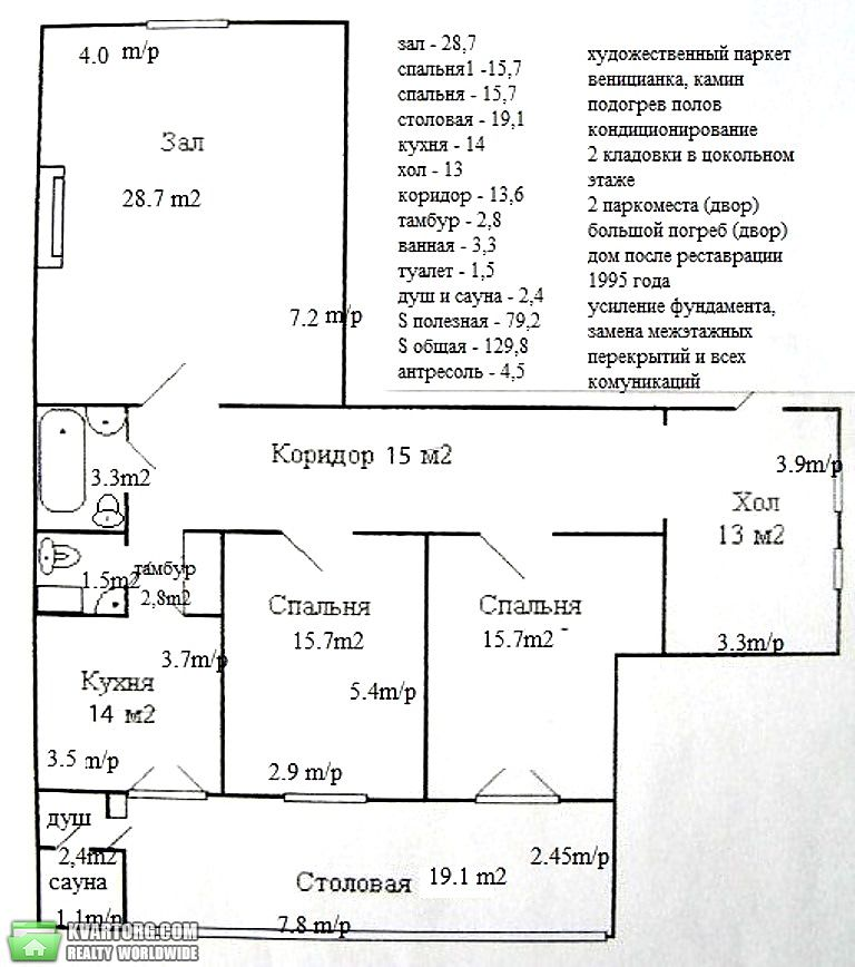 продам 3-комнатную квартиру. Киев, ул. Саксаганского . Цена: 187000$  (ID 2027974) - Фото 8