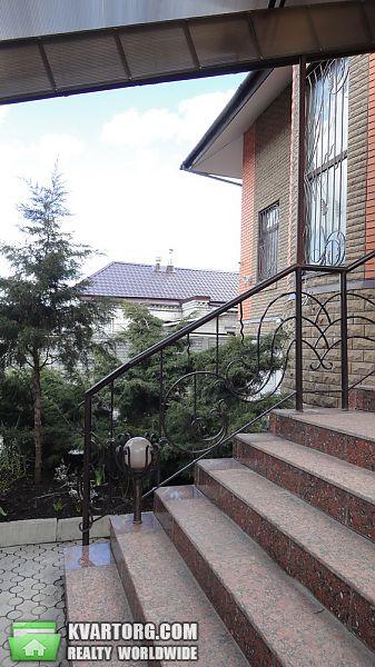 продам дом Днепропетровск, ул.гагарина - Фото 7