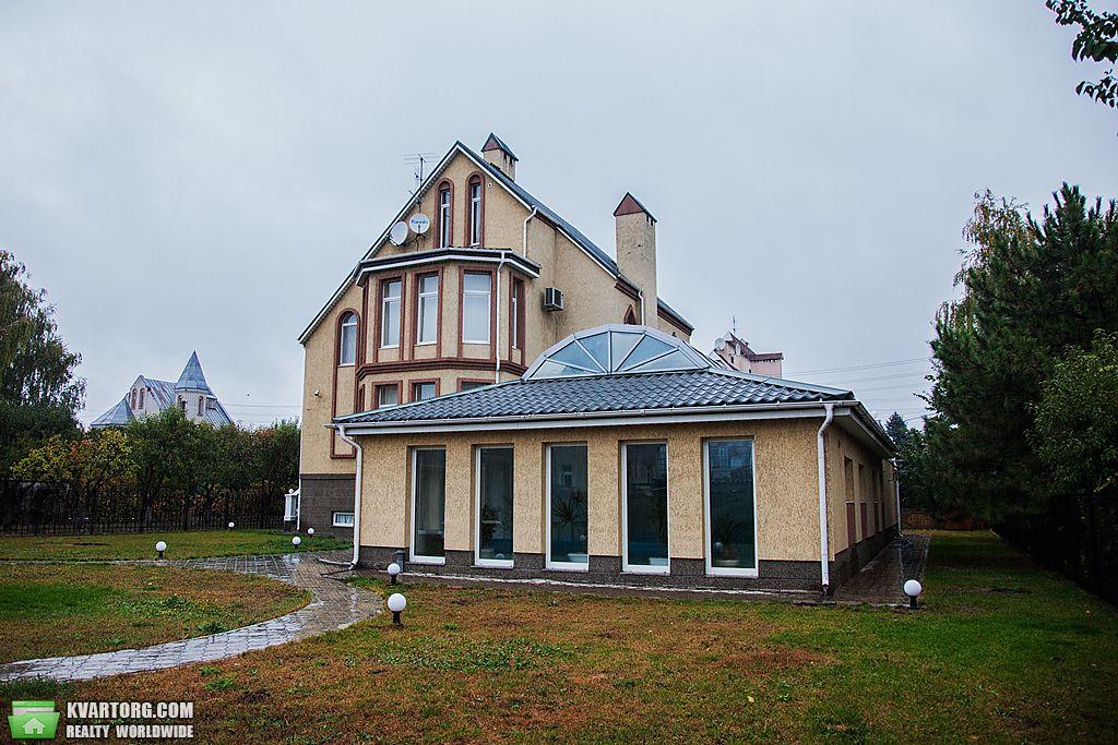 продам дом Днепропетровск, ул.Звездная - Фото 2