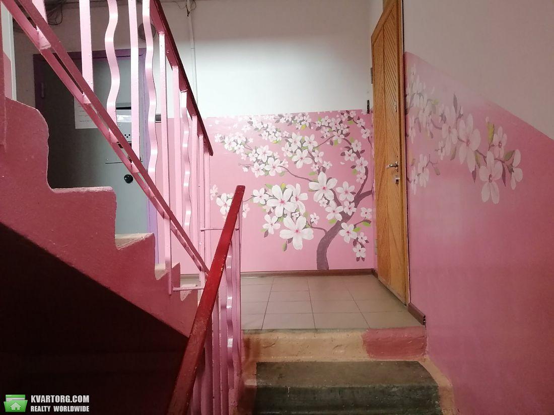 продам 3-комнатную квартиру Днепропетровск, ул.Гидропарковая 9 - Фото 8