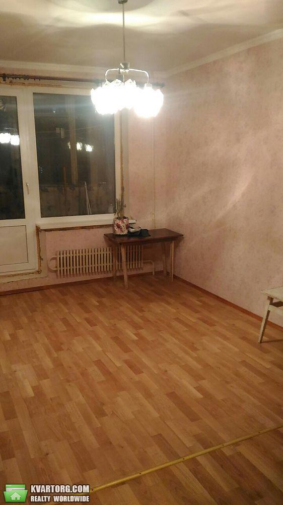 продам 3-комнатную квартиру Харьков, ул.Салтовское шоссе