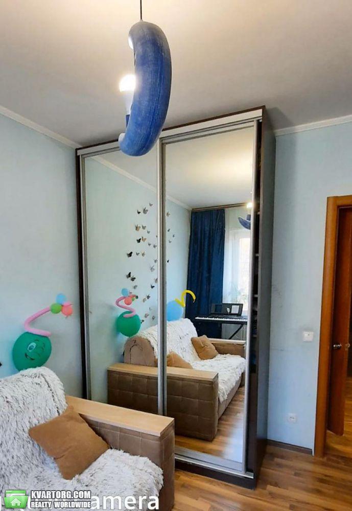 продам 3-комнатную квартиру Днепропетровск, ул.Славы бульвар - Фото 4