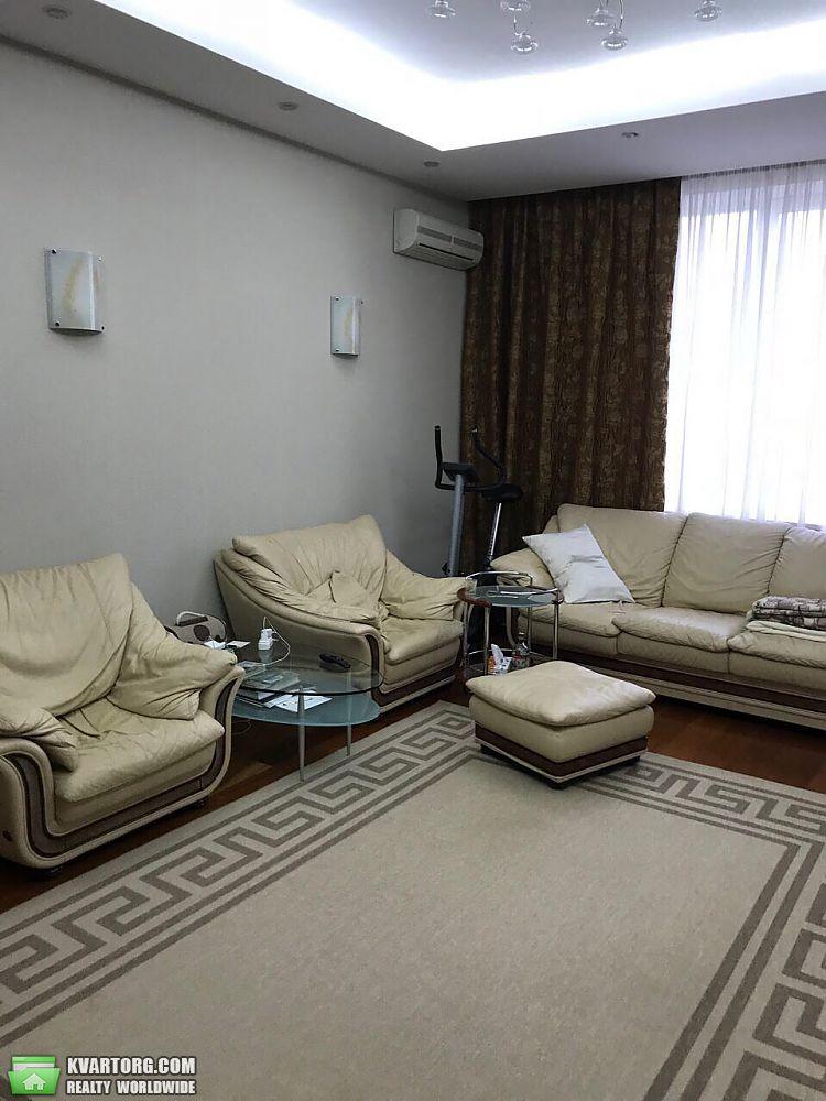 продам 3-комнатную квартиру Днепропетровск, ул.Рыбинская - Фото 4