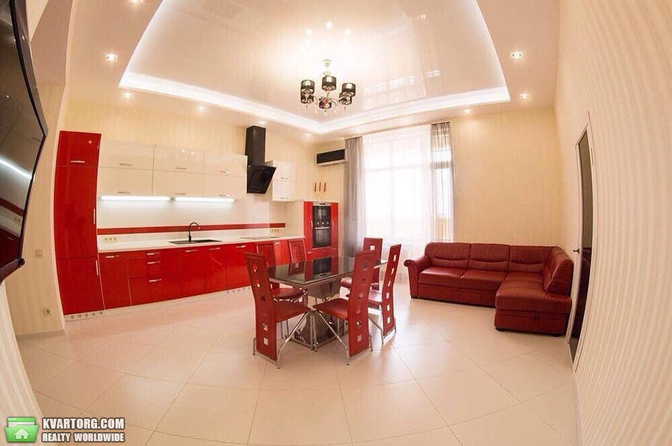 продам 4-комнатную квартиру Днепропетровск, ул.Карла Маркса проспект - Фото 1