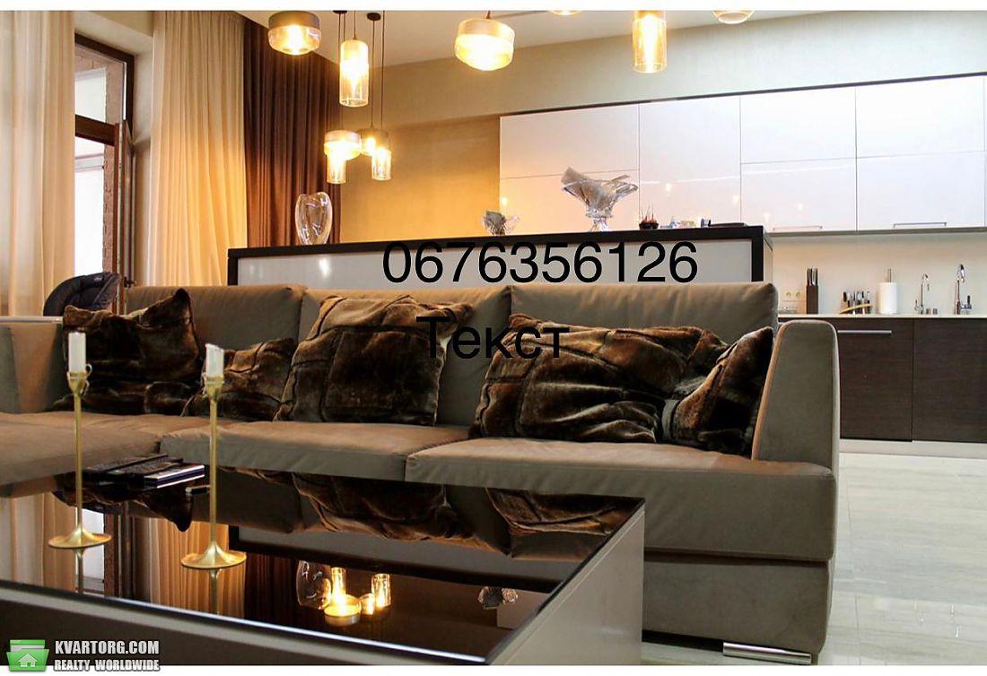продам 3-комнатную квартиру Днепропетровск, ул.Фучика ул. 14а - Фото 10