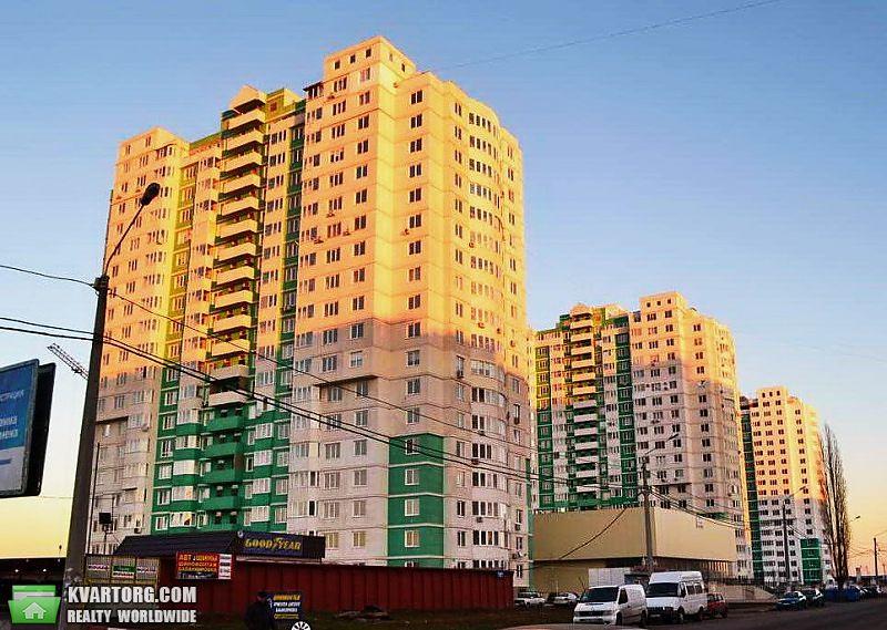 продам 2-комнатную квартиру. Одесса, ул.Бочарвоа . Цена: 38000$  (ID 2041135) - Фото 1
