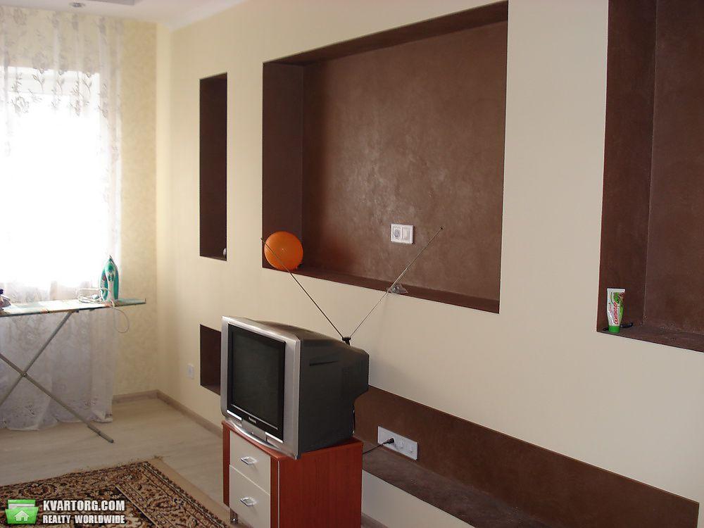 продам дом Днепропетровск, ул.победа-5 - Фото 4