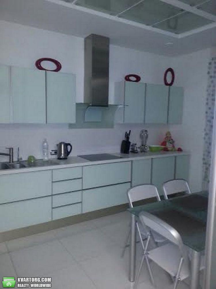 продам 3-комнатную квартиру Днепропетровск, ул. Жуковского - Фото 2