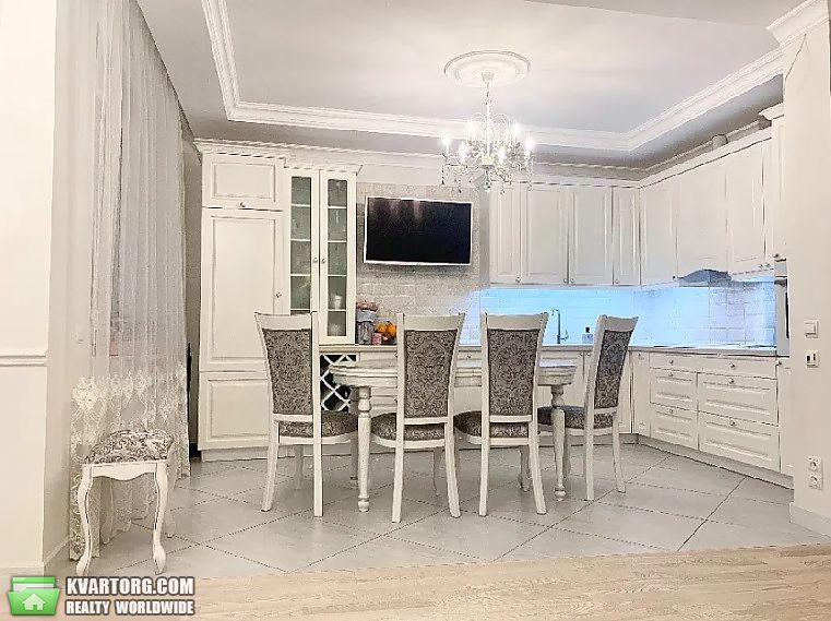 продам 4-комнатную квартиру Киев, ул. Днепровская наб 23 - Фото 1