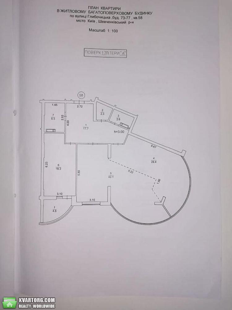 продам 2-комнатную квартиру Киев, ул. Глубочицкая 73 - Фото 5