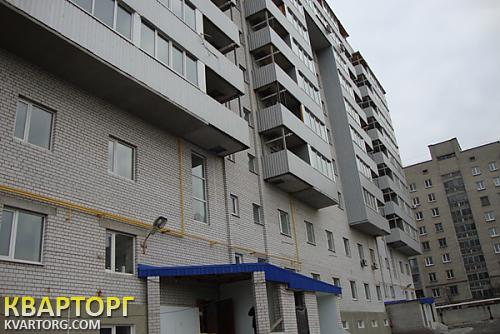 продам 2-комнатную квартиру Днепропетровск, ул.ПР ГАГАРИНА
