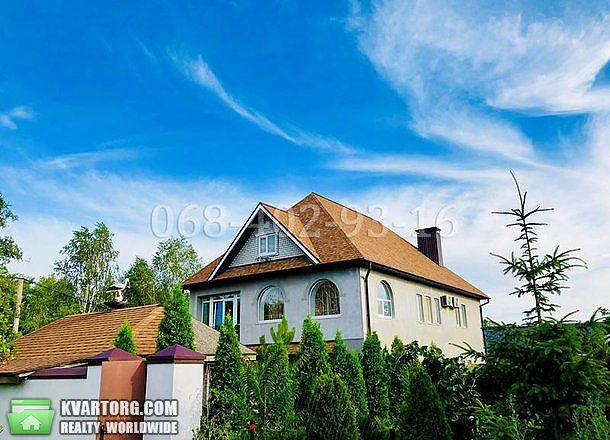 сдам дом. Днепропетровск,  новоалександровка - фото 1