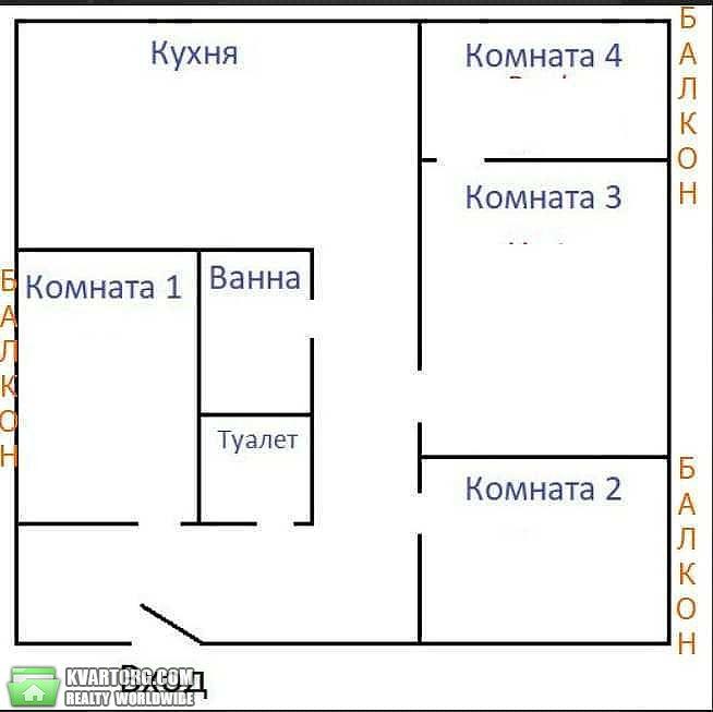 сдам офис Одесса, ул.Райое парка Шевченко