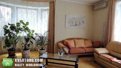 продам дом Днепропетровск, ул.гагарина - Фото 2