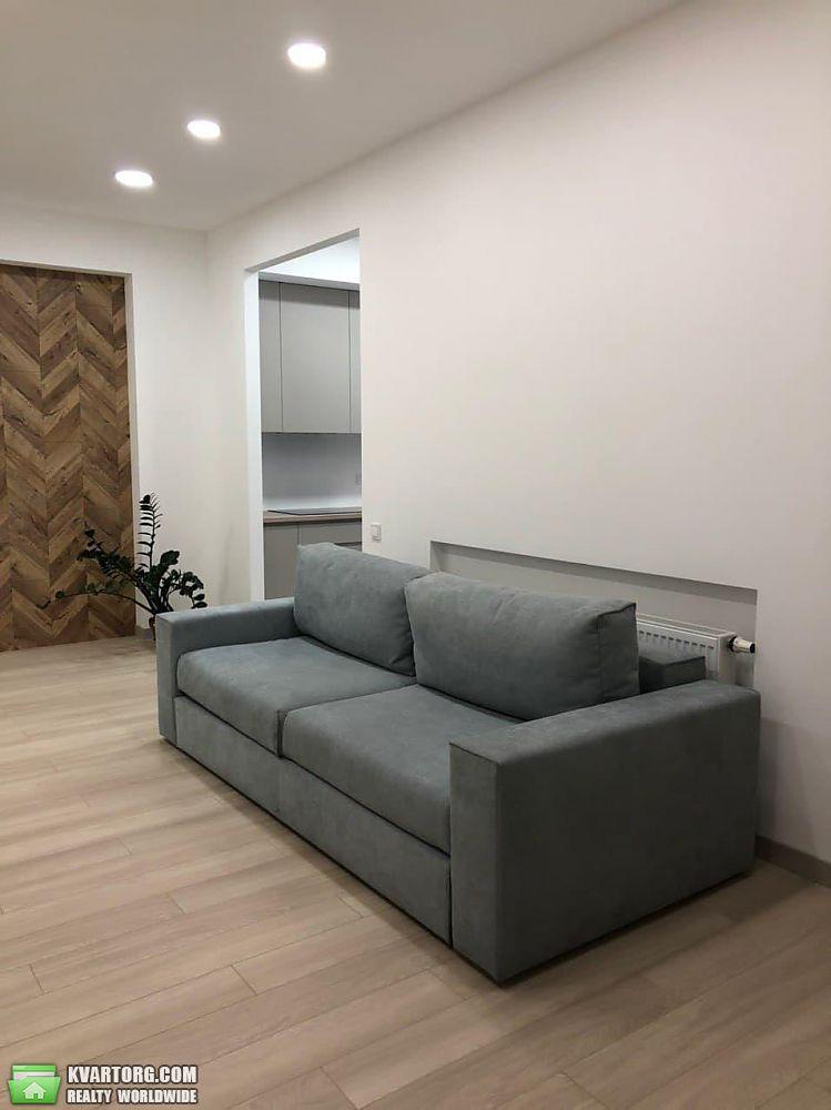 продам 4-комнатную квартиру Днепропетровск, ул.Артема 001 - Фото 2